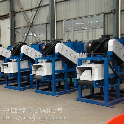 粉碎机-干湿木材粉碎机-木材粉碎机刀片-郑州亚美厂家木材木屑机