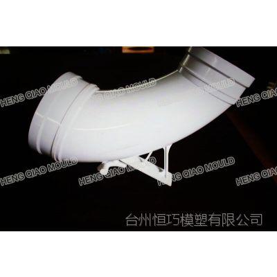 管件注塑模具厂  定制管件模具 OEM高品质管件模具  立管管件模具