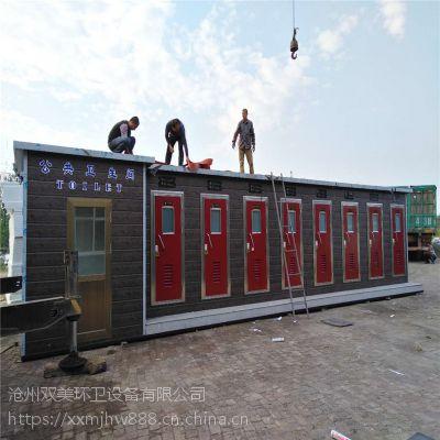 景区移动厕所,智能环保厕所,旅游景点生态厕所,移动厕所厂家