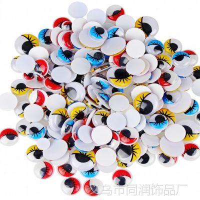 义乌玩具眼睛 活动塑料假眼睛 手工眼珠创意diy材料彩纸配件批发
