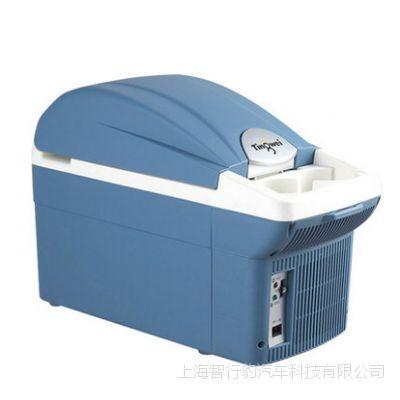 婷微8L 车载冰箱冷暖箱 微型迷你小冰箱车家两用学生便携制冷加热