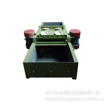 鸿河机械厂家供应ZGM系列振动给煤机