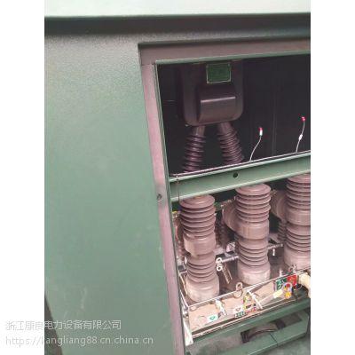 AB-3S-12/630真空断路器,高压真空开关/来电咨询