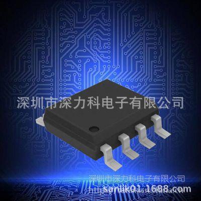 供应原装IR IR2101STRPBF 集成电路 高低侧PMIC - 栅极驱动器IC