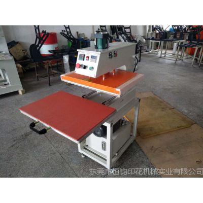 油压服装烫画机 油压印花机 油压印钻机_鼠标垫烫画机