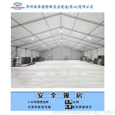 浙江铝合金仓储篷房的PVC篷布具有防紫外线 防水的功效
