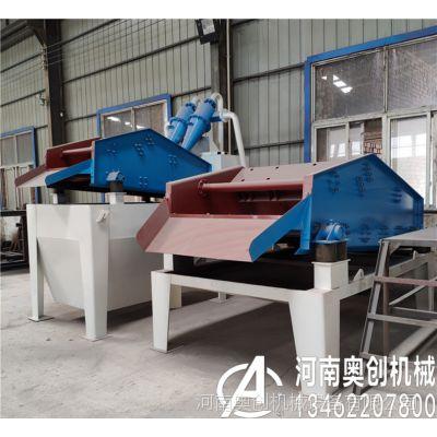 细砂脱水回收机,细砂提取机,污泥沙子脱水机装置生产厂家