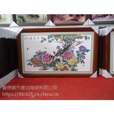 手绘瓷板画 名家王大凡 瓷板画厂家