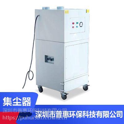 深圳市高负压工业集尘器 激光切割作业 线路板软板激光打孔作业除尘设备