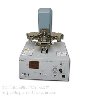沾锡天平SP-2_MALCOM可焊性测试仪 衡鹏供应