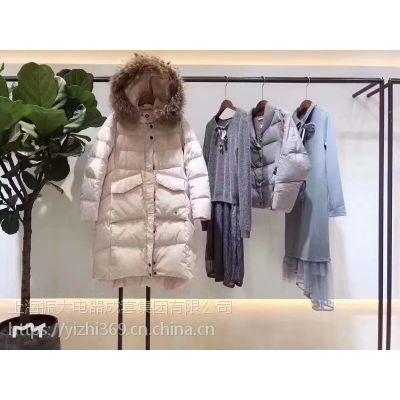 艾尔丽斯冬装杭州新中洲女装城品牌折扣女装三荟服饰品牌折扣店女鞋清仓真皮英菲蒂妮
