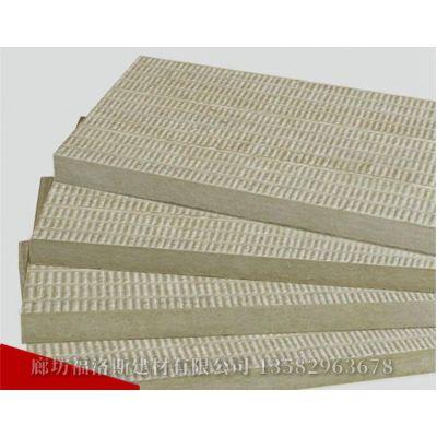 厂家供应阻燃A级岩棉板 隔音材料外墙岩棉保温板