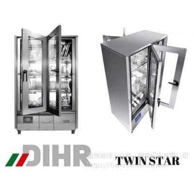 意大利DIHR洗碗机TWIN STAR 多功能开门式洗碗机洗杯机