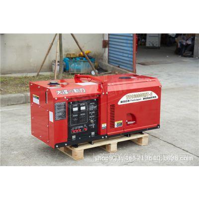小型15千瓦柴油发电机价格多少
