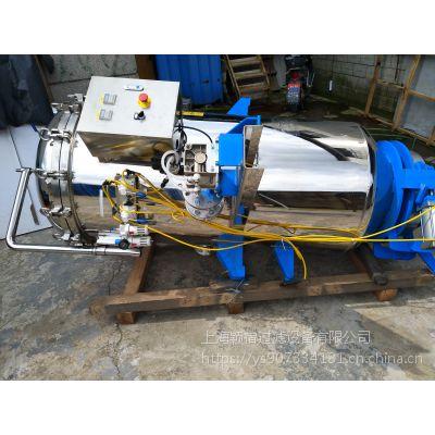 YBF-7实验室密闭板式过滤器供应