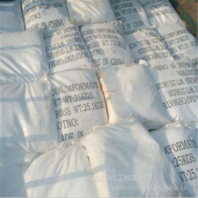 厂家直销甲酸钠 国标 25kg袋装 皮革专用甲酸钠
