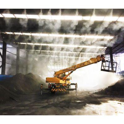 环保工地围挡除尘工业水雾 水泥搅拌站智能自动喷雾降尘系统