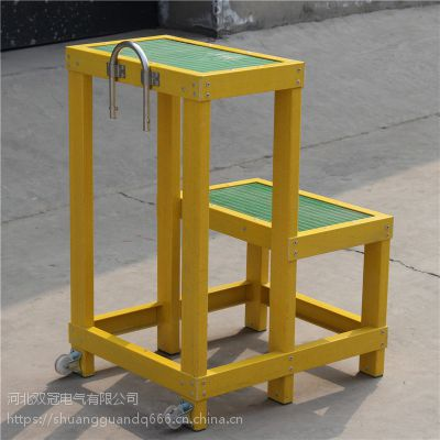 山西电力部门专用带电作业绝缘平台凳 玻璃钢绝缘高低凳子河北双冠电气生产销售