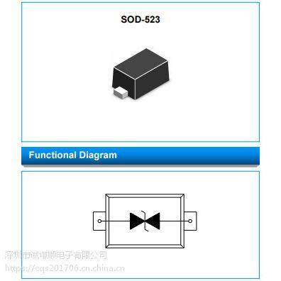 原装正品ESD静电二极管SESD5Z3V3现货