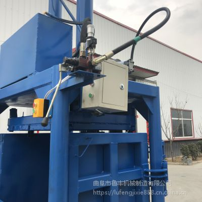 安徽省阜阳市废纸液压打包机 编织袋液压打包机多少钱一台