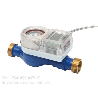 河南射频卡预付费水表厂家直销(郑州三晖射频卡预付费水表(LXSG系列))
