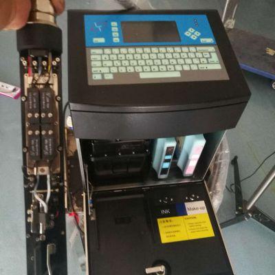 食品厂油炸食品包装上的生产日期喷码机二维码激光机包装箱上的条码打码机英国领达
