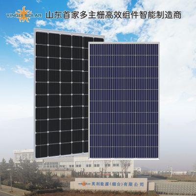 英利A级310W单晶太阳能光伏板发电60片光伏组件厂家直销