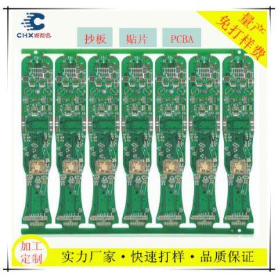 超声波电动牙刷pcba控制板pcb电路板方案电子产品电路板厂家