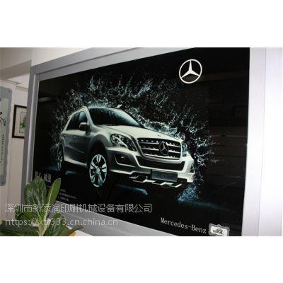 深圳玻璃装饰画打印机淘汰手绘时代产品