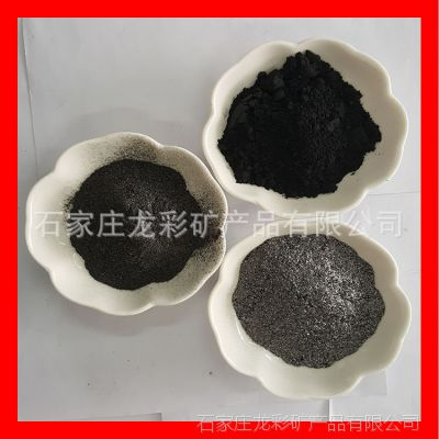 供应 可膨胀石墨 鳞片石墨 密封条用 防火涂料添加