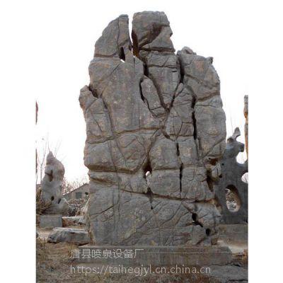 天津哪有卖千层石的 供应各种景观石 太湖石规格齐全价和合理