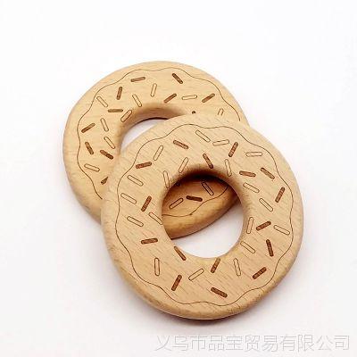 速卖通现货环保便携儿童榉木磨牙玩具 雕刻木质儿童玩具定制批发
