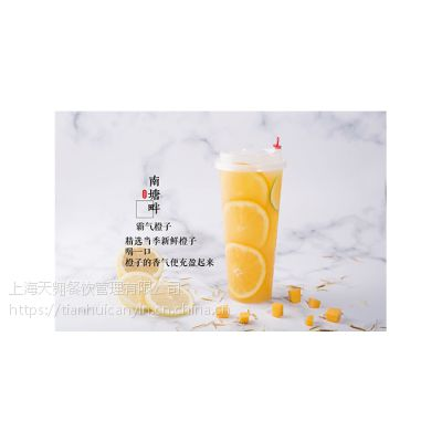 南塘畔茶饮这么火爆的原因?奶茶加盟创业好项目!