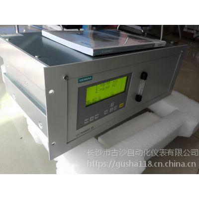 西门子ULTRAMAT/OXYMAT 6气体分析仪7MB2023-0AA00-1CH1