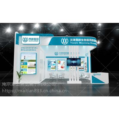 2018中国(上海)大健康产业博览