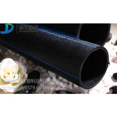 卢氏高密度聚乙烯生产的pe管量大从优
