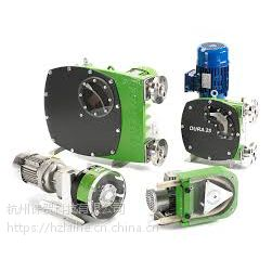 德国VERDER双隔膜泵VERDER蠕动泵工业软管泵