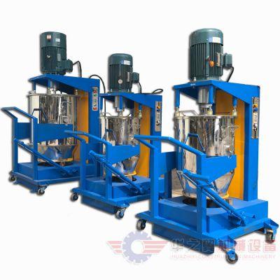 色粉电动打粉机 150KG色粉干粉高速搅拌机 厂家直发规格齐全