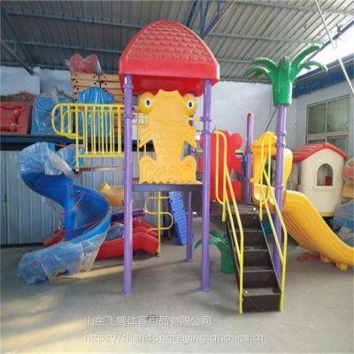 物美价廉 厂家直销 组合滑梯 儿童组合滑梯 幼儿园组合滑梯