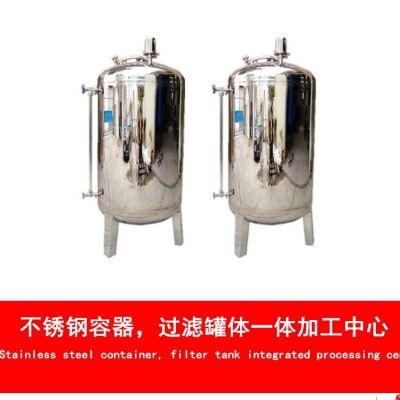 热销 广西柳州抛光不锈钢304无菌水箱 饮料储存专用食品级无菌储罐 清又清