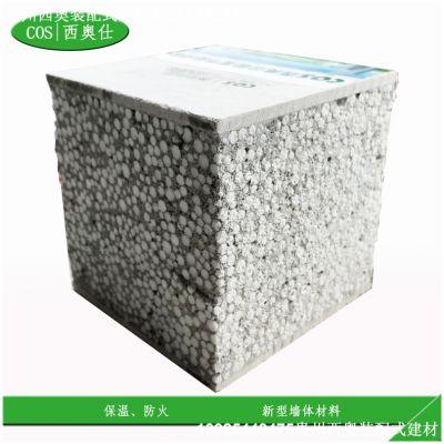 贵州工厂隔墙板-轻质隔墙板设备厂家-隔墙板生产公司