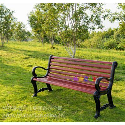 陕西咸阳地产休闲椅品牌有哪些