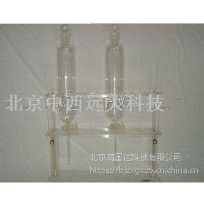 中西 浮游生物沉降器 型号:KH055-KH-S 库号:M21203