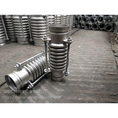 沟槽波纹管使用,卡箍管件连接 沟槽补偿器厂家直销304不锈钢管材