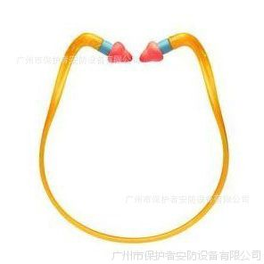 巴固头箍式耳塞QB2 工业隔音防噪音安全耳塞 降噪NRR25 QB2HYG
