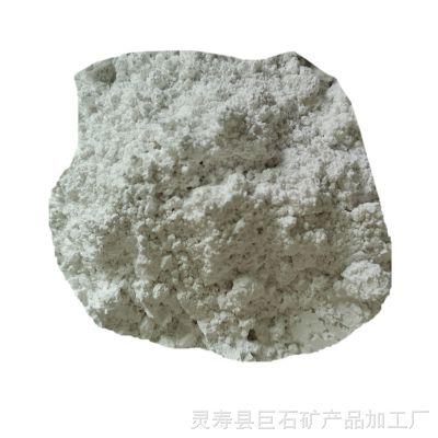 巨石矿产品加工厂供应木质纤维 耐水腻子粉木质纤维