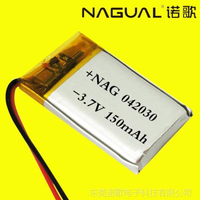 诺歌 150毫安402030聚合物锂电池 厂家直销 蓝牙耳机智能穿戴电池