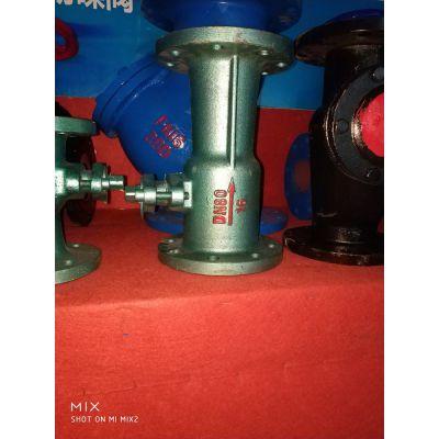 供应高温整体式球阀 QJ41M-16 DN65 法兰高温一体式排污球阀厂家ZVL