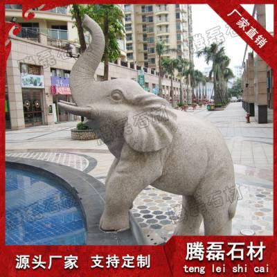 惠安厂家畅销汉白玉石雕大象可定做