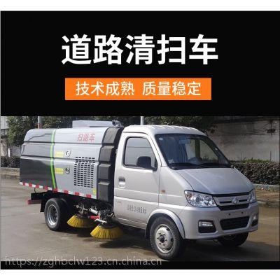 长安扫路车路面垃圾清扫车厂家价格优惠1.2L